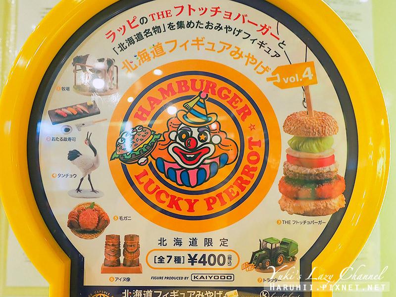 函館幸運小丑漢堡Lucky Pierrot26.jpg