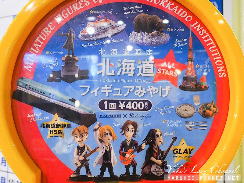 函館幸運小丑漢堡Lucky Pierrot28.jpg