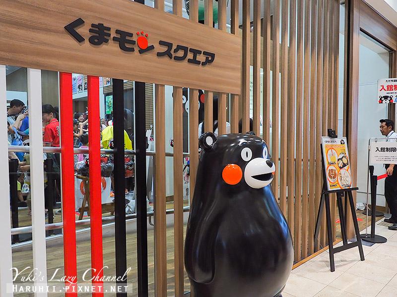 熊本熊辦公室.jpg