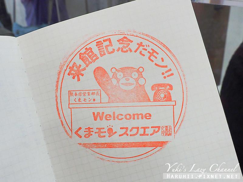 熊本熊辦公室15.jpg