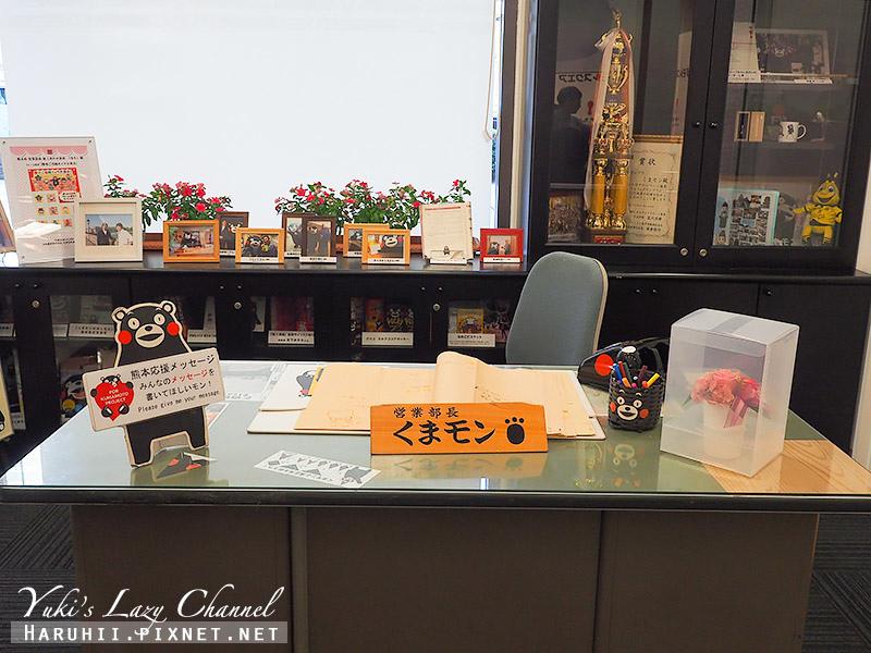 熊本熊辦公室18.jpg