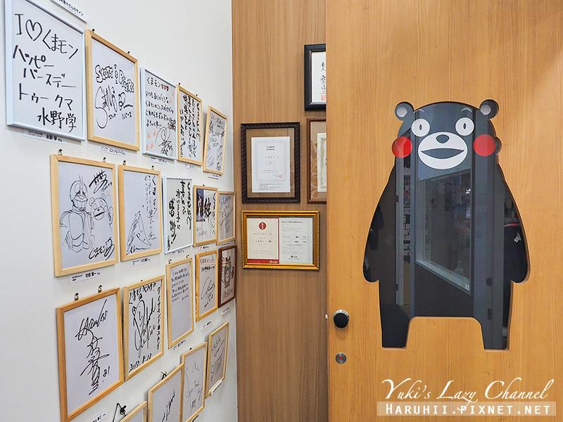 熊本熊辦公室19.jpg