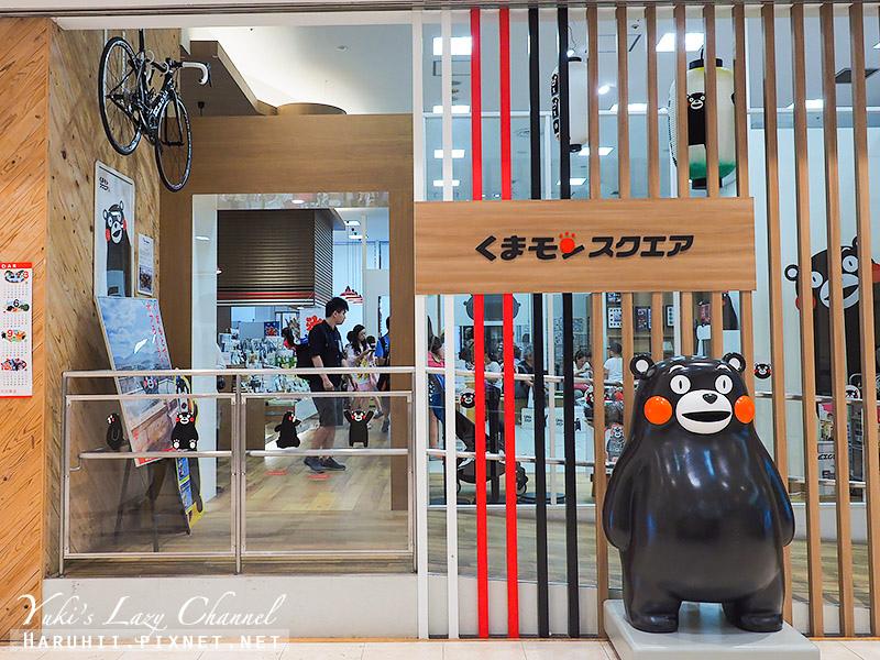 熊本熊辦公室27.jpg