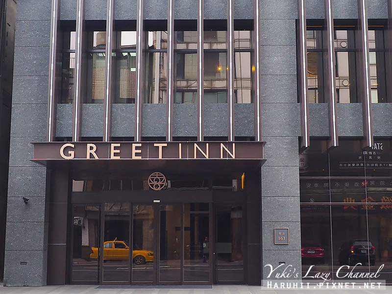 Greet Inn 喜迎旅店高雄住宿推薦.jpg