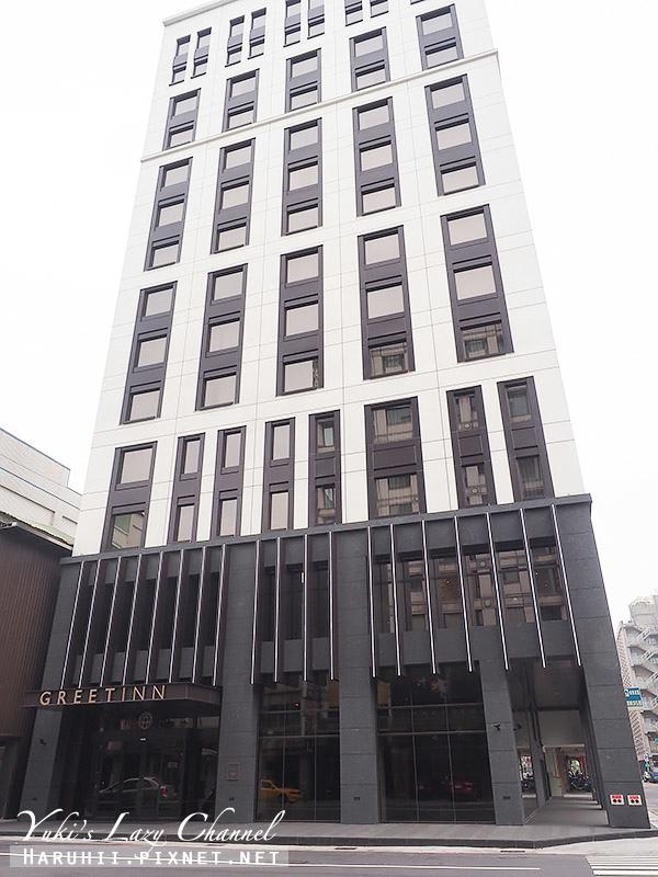 Greet Inn 喜迎旅店高雄住宿推薦1.jpg