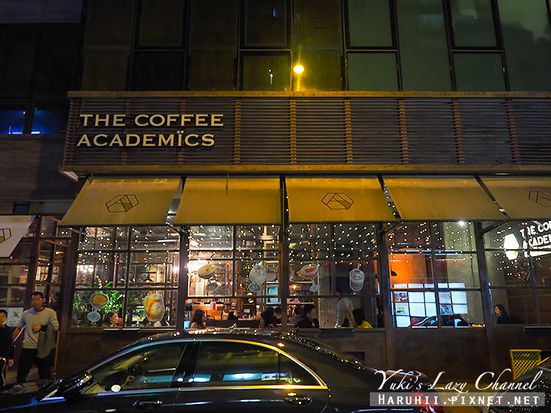 The Coffee Academics3.jpg