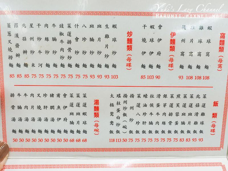 中環蓮香樓8.jpg