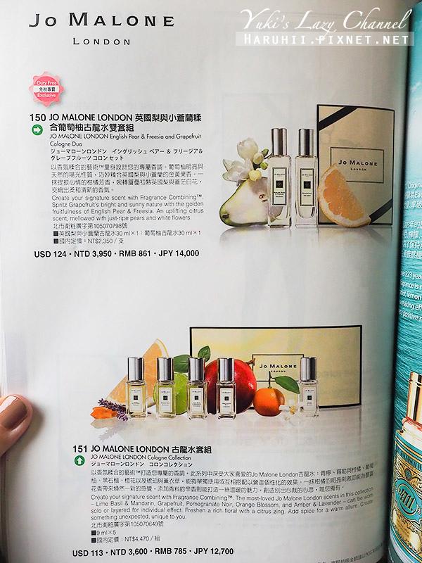 長榮台港線8.jpg