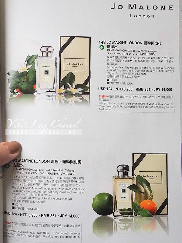 長榮台港線9.jpg