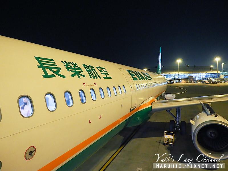 長榮台港線26.jpg