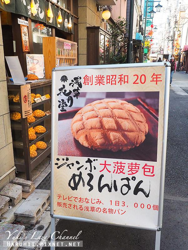 淺草花月堂7.jpg