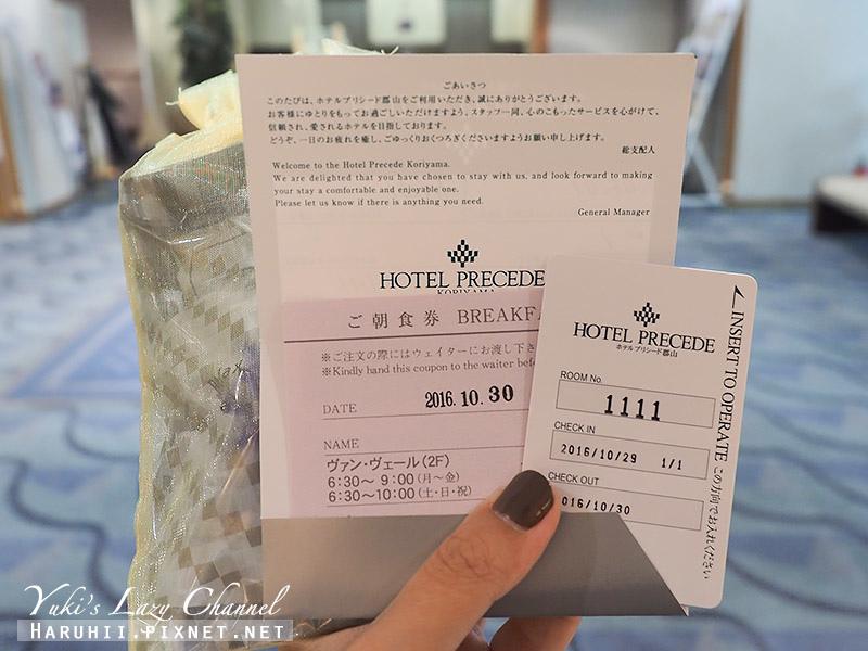 Hotel Precede Koriyama郡山普瑞森酒店4.jpg