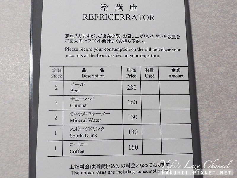 Hotel Precede Koriyama郡山普瑞森酒店12.jpg