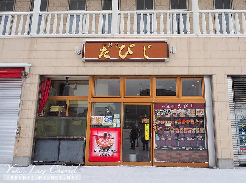 函館朝市.jpg
