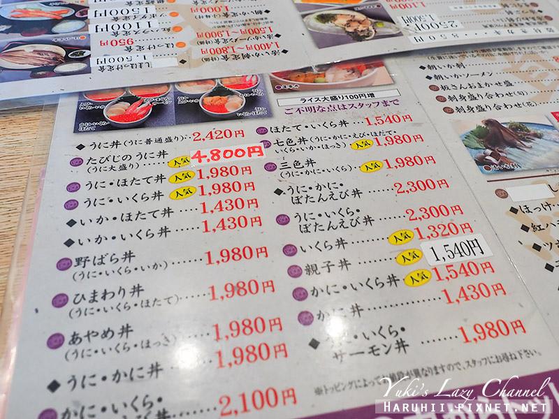 函館朝市3.jpg