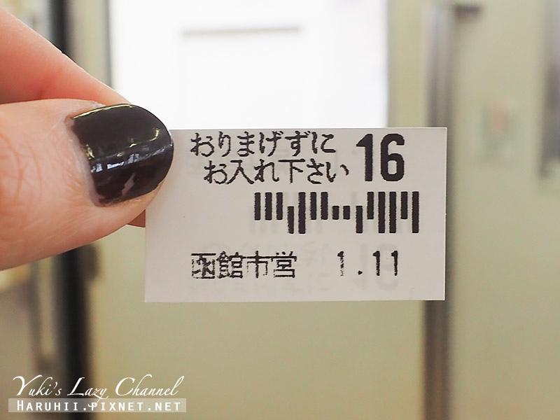 函館2.jpg