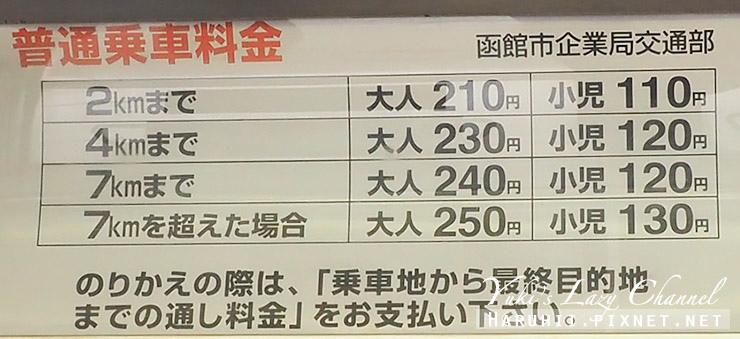 函館3.jpg