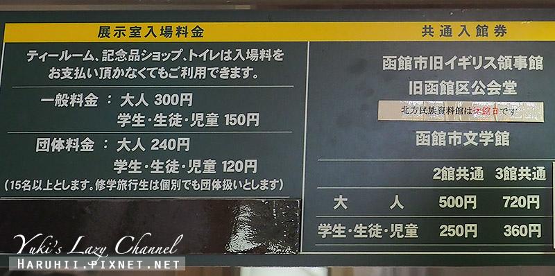 函館9.jpg