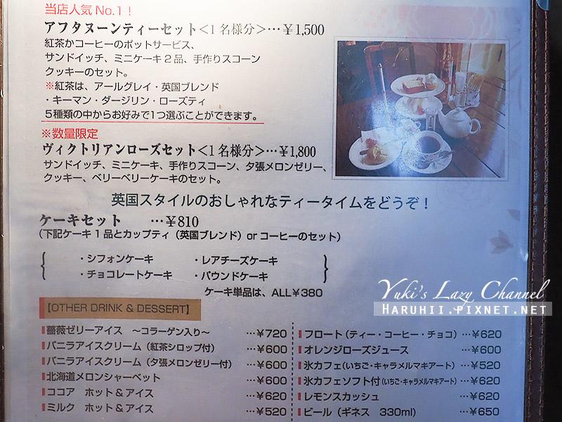 函館15.jpg