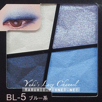 VISEE 星燦誘色眼影盒BL-5.jpg