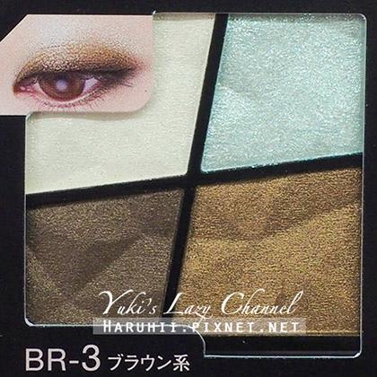 VISEE 星燦誘色眼影盒BR-3.jpg