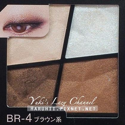 VISEE 星燦誘色眼影盒BR-4.jpg