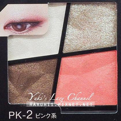 VISEE 星燦誘色眼影盒PK-2.jpg