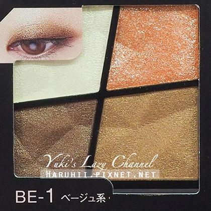 VISEE 星燦誘色眼影盒BE-1.jpg