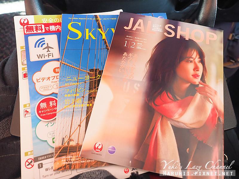 日本航空日本國內線羽田秋田6.jpg