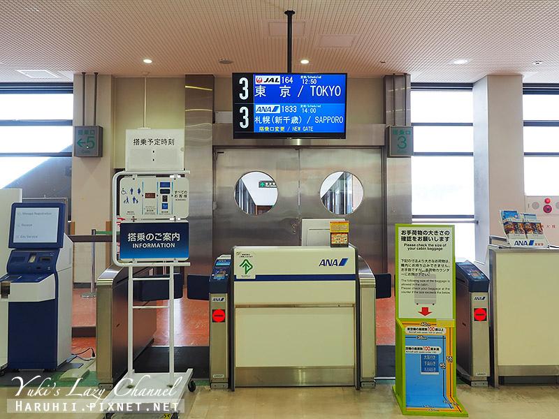 日本航空日本國內線羽田秋田22.jpg