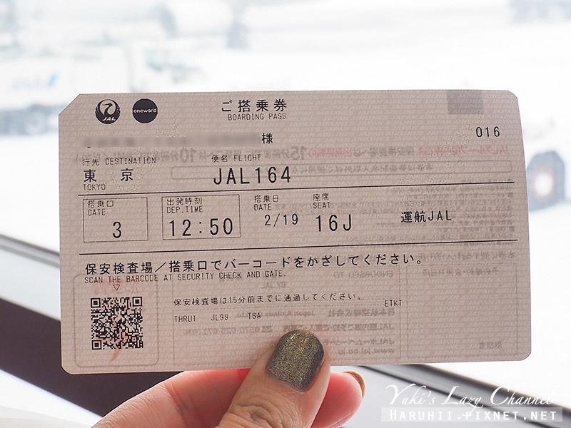 日本航空日本國內線羽田秋田24.jpg