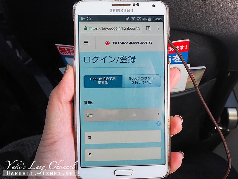 日本航空日本國內線羽田秋田32.jpg