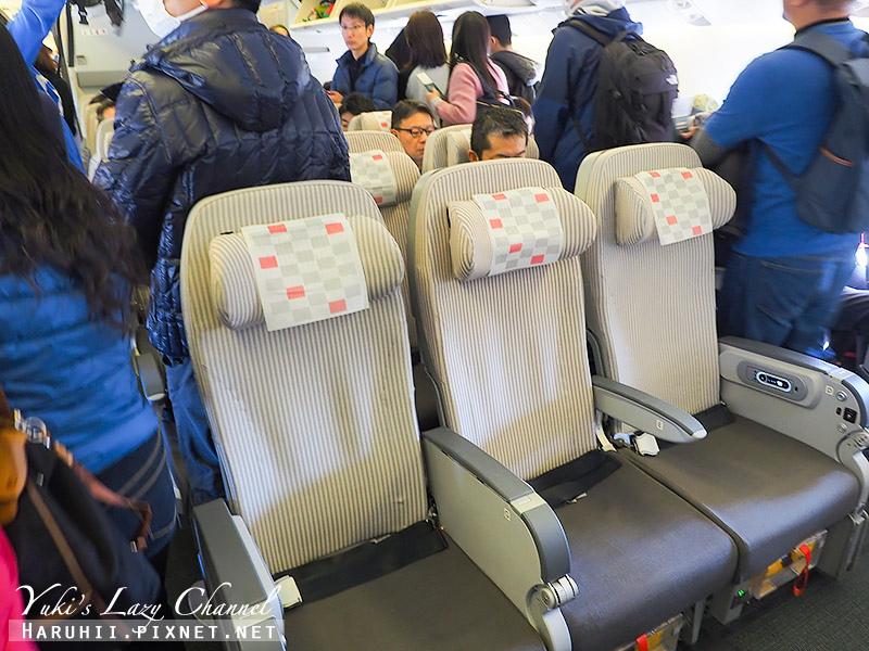 日本航空松山羽田JAL1.jpg