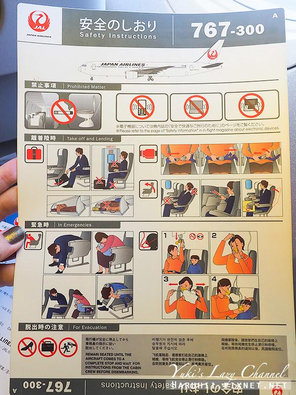日本航空松山羽田JAL3.jpg