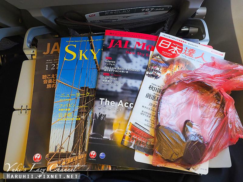 日本航空松山羽田JAL4.jpg