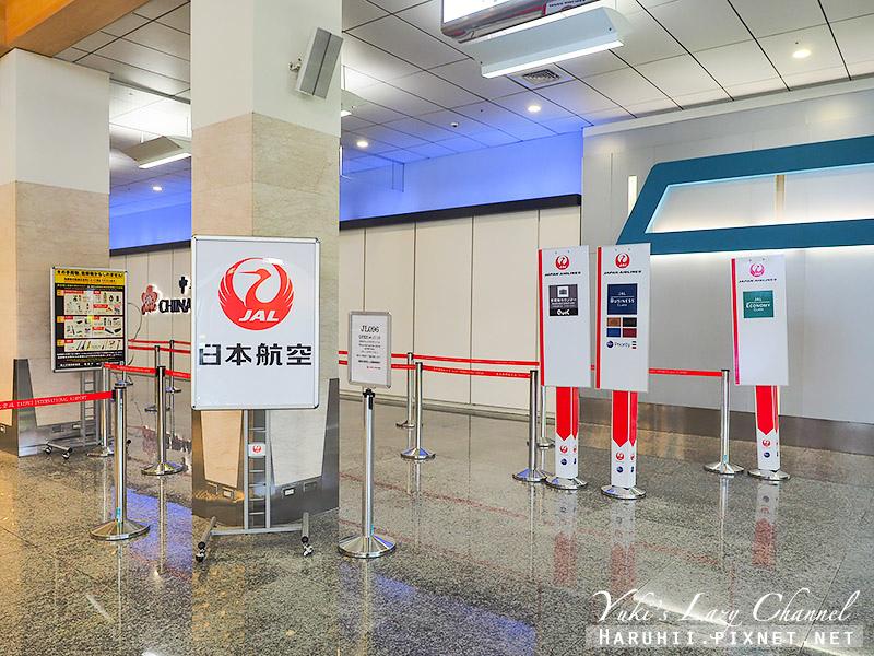 日本航空松山羽田JAL5.jpg