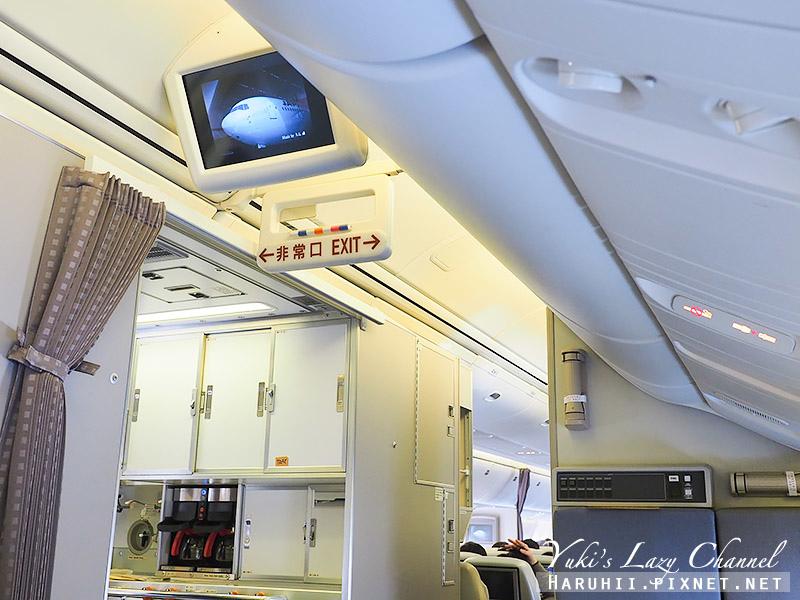 日本航空松山羽田JAL7.jpg