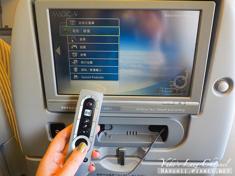 日本航空松山羽田JAL10.jpg