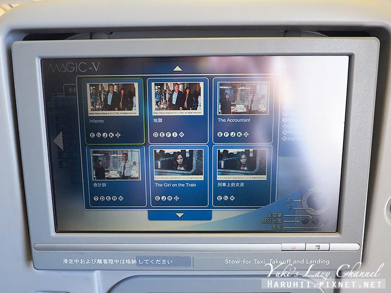 日本航空松山羽田JAL11.jpg