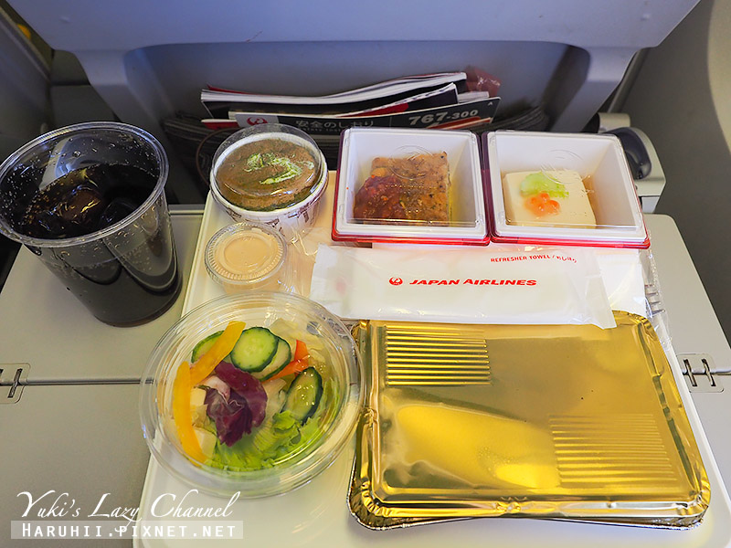 日本航空松山羽田JAL12.jpg