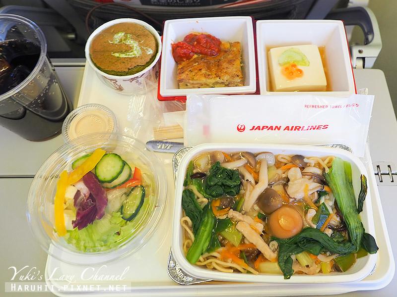 日本航空松山羽田JAL13.jpg