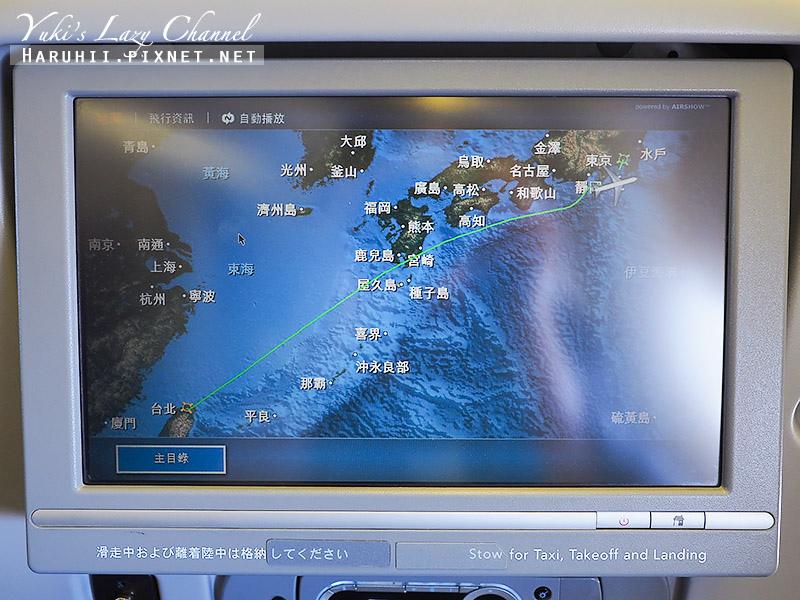 日本航空松山羽田JAL17.jpg