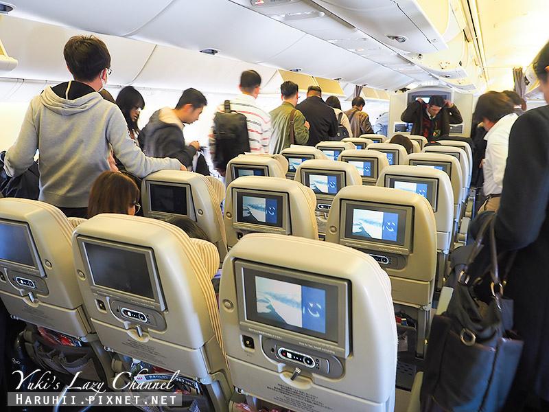 日本航空松山羽田JAL18.jpg
