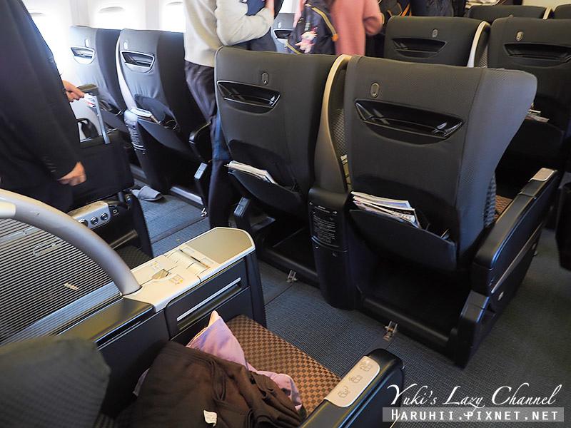 日本航空松山羽田JAL20.jpg
