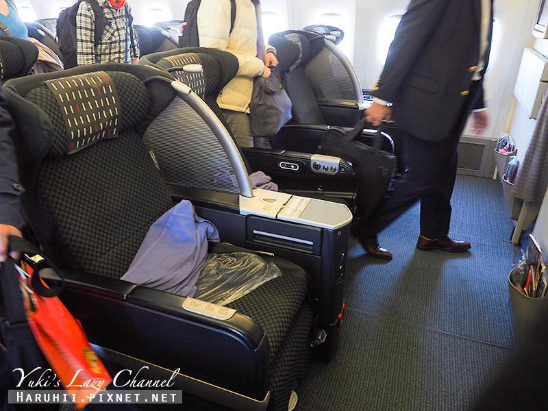 日本航空松山羽田JAL22.jpg
