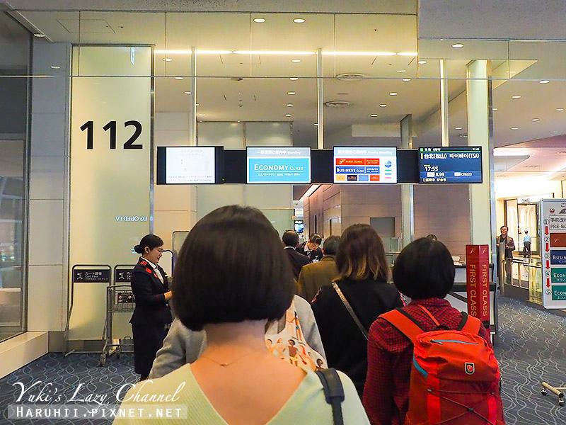日本航空松山羽田JAL23.jpg