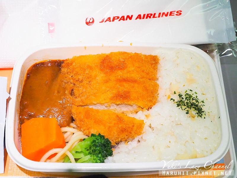 日本航空松山羽田JAL29.jpg