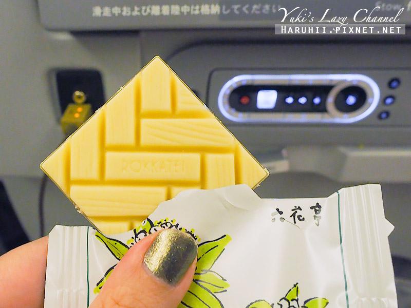 日本航空松山羽田JAL30.jpg