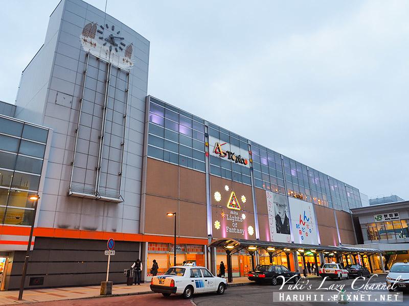 秋田車站.jpg