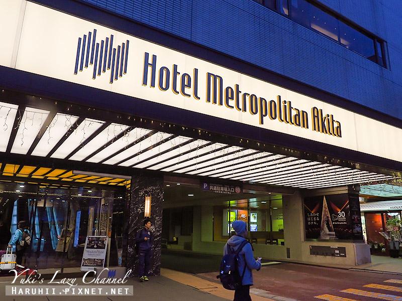 Hotel Metropolitan Akita秋田大都會飯店.jpg